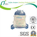 Baby Diaper, Baby Goods, Baby Products, Baby Care