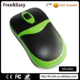 Latest Promotion USB 3D 2.4GHz Wireless Optical Computer Mouse
