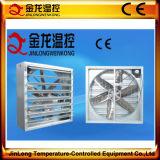 """Jinlong 1380 Heavy Hammer/Weight Balance Type Shutter Exhaust Fan with Ce (JLF(C) -1380 (50"""")"""