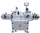 Vertical Round Bottle Labeling Machine (GH-TB-90LR)