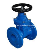 Resilient Seated Gate Valve Z45X-10/16Q