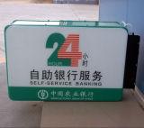 Airtel Square Rotating Light Box (ALB-16)