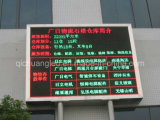 Outdoor LED Billboard Panel (QC-P10)