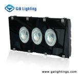 250W de alta potência Outdoor LED Projector (GAFL-250W-A)