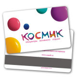 High-Co /Low-Co Magnetic Stripe Card