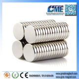 Small Strong Shop Round Neodymium Magnets