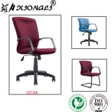 2216A Modern Svivel Meeting Computer Student Office Chair