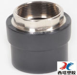 Female PE Copper Thread Coupling