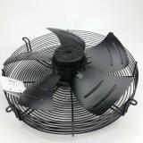 450mm Axial Fan Motor (220-380V)