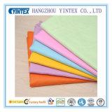 Yintex Hot Sale Luxury Smooth Fabric (Yintex-Sunny)