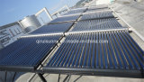 Solar Project Collector Module (QR-PJ01)