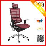 High Back German Design Mesh Chair