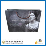 Customized Paper Shopping Bag (GJ-Bag171)