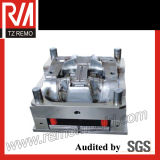 Plastic Injection Mould for Car Light