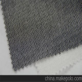 Fusible Interlining for Uniform Bi-Stretch Woven Interlining Manufacture