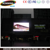 P8 Outdoor Full Color LED Display for Advertising