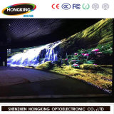 P5 High Definition Indoor Full Color LED Screen Display Panel