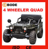 China Made Attractive Price ATV ATV Dealers Mc-424