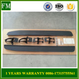 OE Style Side Step for Landrover Rangerover Sport/Vogue