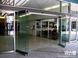 Office Movable Glass Wall