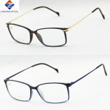 2016 Square Tr90 Optical Frame with Metal Temple