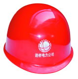 Round Red Color ABS Material Safety Helmet En 397
