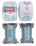 Cloth-Like Baby Diaper with Velcro Tape (NT123)