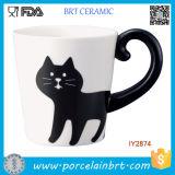 Adorable Black Cat Tail Mug Cup Ceramic Animal Cup