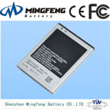 High Capacity Li-ion Mobile Phone Battery for Samsung Galaxy S3 I9300