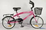20 ′′beach Bike