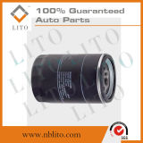 Oil Filter for Isuzu Amigo, 8-94201-942