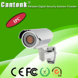 Big Size Bullet WiFi Camera 5MP IP Camera (KIP-500A90H)