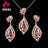 Wholesale Fashion Jewelry Ladies Wholesale Costume Multicolor Elegant Jewelry Set