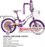16 Inch Licensed Girls Bike Children Bicycle (MK15KB-16331)