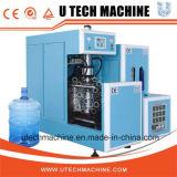 5 Gallon Semi-Automatic Stretch Blow Molding Machine Ce