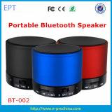 2016 Ept Wireless Bluetooth Speaker with FM Radio, SD Card Slot