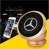 New Design 360 Degree Strong Magnetic Car Phone Holder