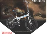 Top Designers Meticulously Kids Bike, Children Bike for Sale