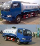 New Water Storage Transfer Tank 12cbm Iveco Water Truck
