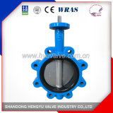 Industrial Lug Type One Stem Butterfly Valve with Bare Shaft