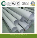 High Quality Seamless Wardrobe Pipe China Stainless Steel Pipe