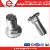 DIN 603 Carriage Bolts (M6-M24, 1/ 4- 3/4)