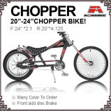 New Disc Brake Chopper Bicycle (AOS-2024S-9)