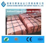 Refined Copper Cathode 99.99%