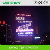Chipshow P8 SMD Full Color Outdoor LED Display Manufacturer