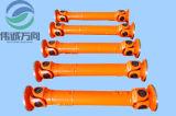 Petroleum Machinery Cardan Shaft/Universal Coupling