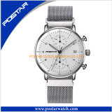 Milanese Mesh Strap Dual Time Double Domed Glass Minimalist Fashion Custom OEM Men Gift Watch