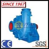Horizontal Heavy Duty Abrasion Resistant Mineral Processing Ah Slurry Pump