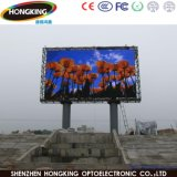Detailed P10 Standard Outdoor Full Color LED Display Panel