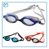 Fashion Prescription Anti Fog Silione Swimming Goggles